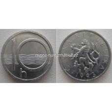 10h 1993 HM - mincovna Hamburg