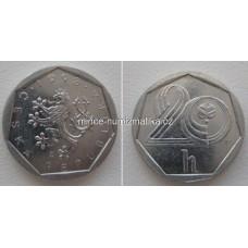 20h 1993 HM mincovna Hamburg