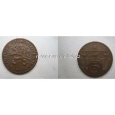 5h 1923 První republika 5 haléř
